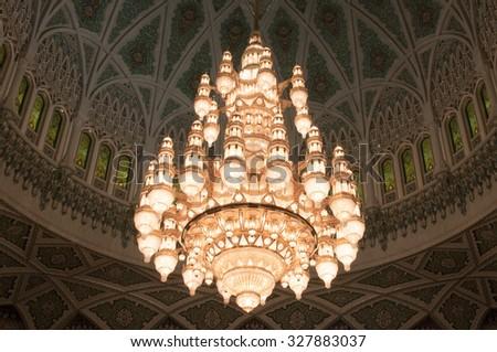 Chandelier sultan qaboos grand mosque oman stock photo 327883037 chandelier of the sultan qaboos grand mosque oman aloadofball Images