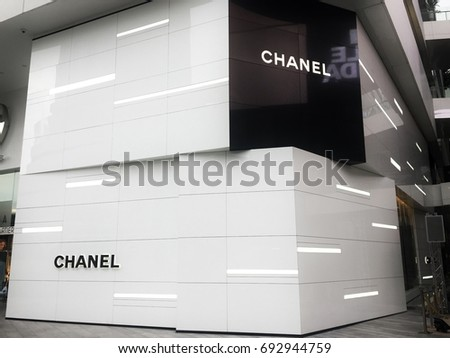 Chanel Boutique store at Emquartier Department store Bangkok Thailand  August 8 2017