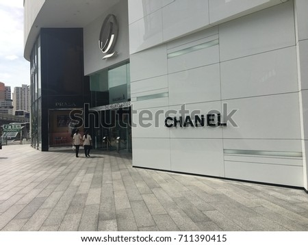 Chanel Boutique store logo at Emquartier Department store Bangkok Thailand 3 September 2017