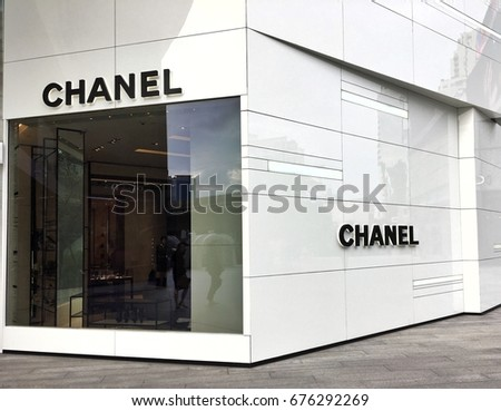 Chanel boutique store with chanel logo at Emquartier shopping mall Bangkok Thailand 5July 2017