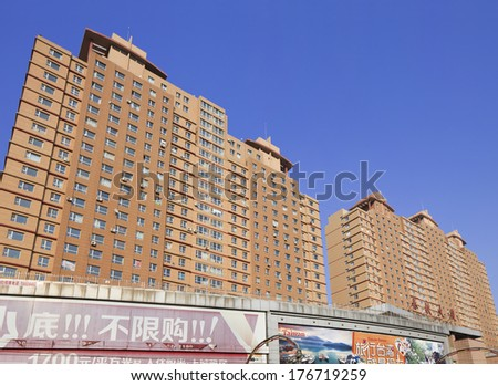 CHANGCHUN, CHINA - JAN. 31, 2014. Apartment buildings in city center. Chanchun is administered as sub-provincial city with a population of 7,677,089 (2010 census) including counties and county-level cities.