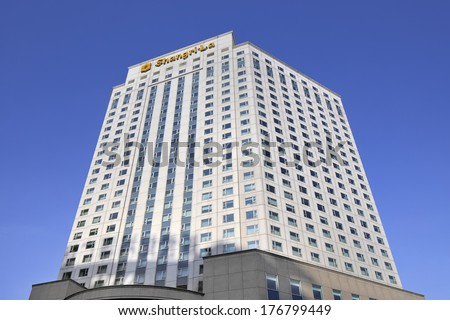 CHANGCHUN, CHINA - JAN. 31, 2014. Shangri La hotel. Shangri-La Hotels and Resorts is a Hong Kong based company. Its five-star hotels can be found across Asia, Middle East, North America, Oceania and Europe. - stock photo