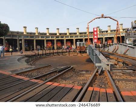 Changhua, Taiwan - JANUARY 18, 2015: Various trains are on display at Changhua railway roundhouse on January 18, 2015 in Changhua, Taiwan.The roundhouse was built in 1922.