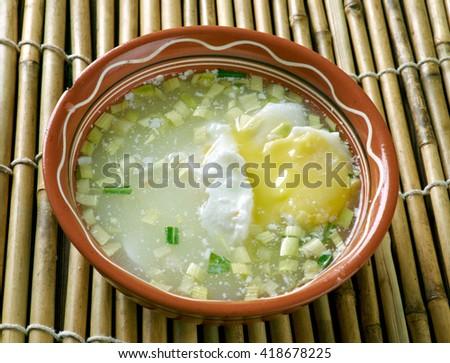 Changua con Huevo Colombiana.Poached Egg Soup.Colombian cuisine ...