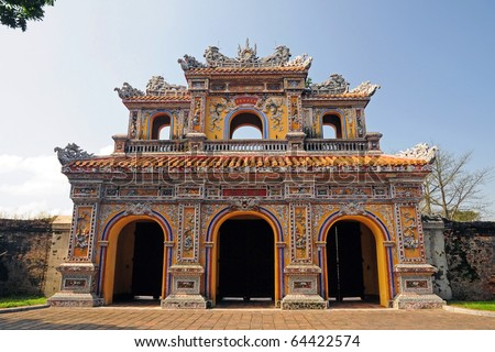 Chanh Tay Gate, Hue's citadel, Vietnam - stock photo