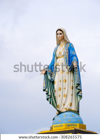Chanthaburi, Thailand blessed virgin mary isolated  vertical - stock photo
