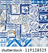 Chaotic portuguese tiles (Azulejos) at a facade in Lisbon, Portugal - stock photo