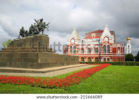 Chapaev monument and drama theater in Samara - stock photo