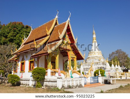 Chapel and white pagoda at Wat Luang in Pai, Mae Hong Son Thailand