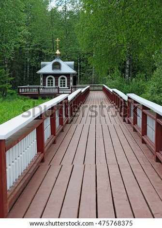 Chapel at the source of the Volga River, Volgoverkhovye, Tver region, Russia