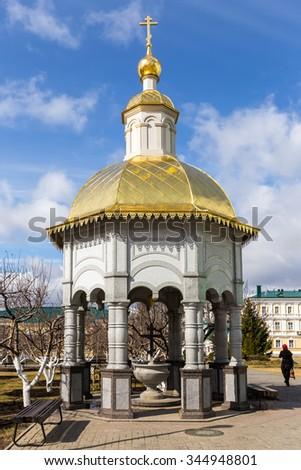 Chapel blessing of water. Holy Trinity-Saint Seraphim-Diveyevo Monastery. Nizhny Novgorod Region. Russia - stock photo