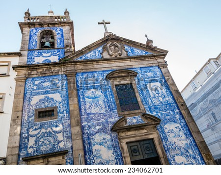 Chapel of Souls, Capela das Almas or Capela de Santa Catarina in Porto, Portugal. - stock photo