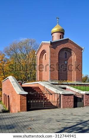Chapel Of St. George. Kaliningrad (until 1946 Koenigsberg), Russia - stock photo