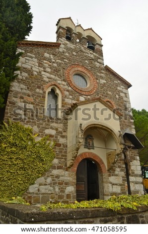 "Chapel of the Holy Spirit ""Cappella del Santo Spirito"" in Gorizia, Italy"