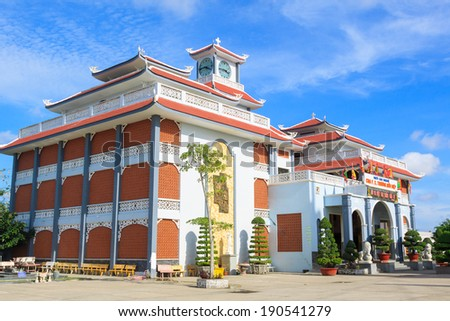 Chapel of Truong Buu Diep father in Tac Say church, Bac Lieu, Ca Mau, Vietnam - stock photo