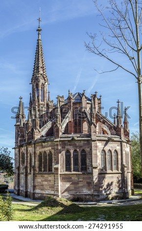 Chapel pantheon of Marquis de Comillas, Spain. First modernist building that was constructed in Comillas - stock photo