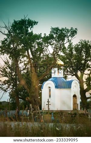 Chapel phenomenon of Mother of God in village Lukovo Malorita district, Belarus. - stock photo