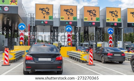 charging point on the toll road - stock photo
