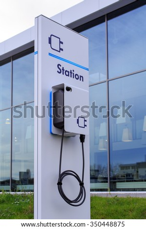 Charging Station for electric cars - stock photo