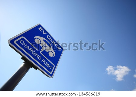 charging station  for electric vehicle. - stock photo