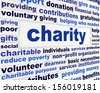 Charity social issue message. Voluntary giving creative words design - stock photo