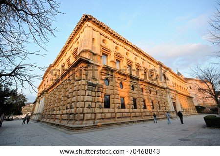 Charles V palace - stock photo
