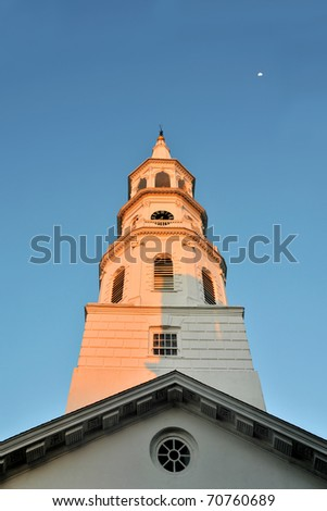 Charleston South Carolina Clock Tower and Moon With Copy Space Vertical - stock photo