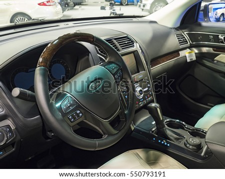 Stock images royalty free images vectors shutterstock for Interior car detailing charlotte nc