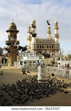 Charminar,Famous monument ,Hyderabad,India - stock photo