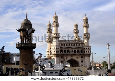 Charminar,Famous monument ,Hyderabad,India - stock photo