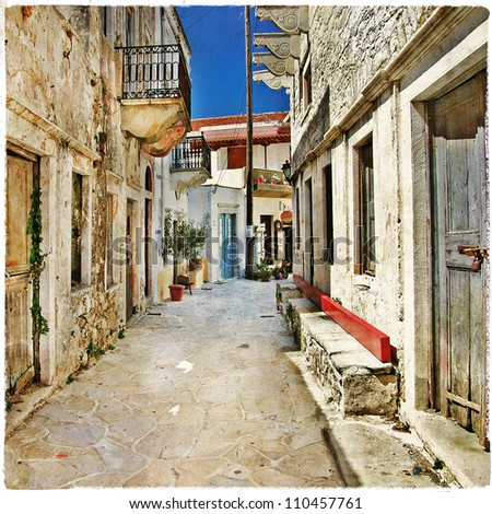 charming old streets , Naxos island, Greece - stock photo
