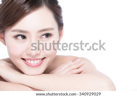 Charming woman face Smile to you close up while lying isolated on white background, asian girl - stock photo
