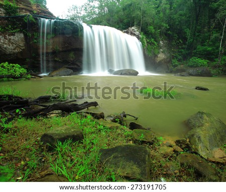 Chart Trakan Waterfall, Paradise waterfall in Tropical rain forest of Thailand , water fall in deep forest at Pitsanolok province Thailand .  - stock photo