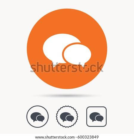 Speech bubble icon red vector illustration stock vector - Chat orange ...