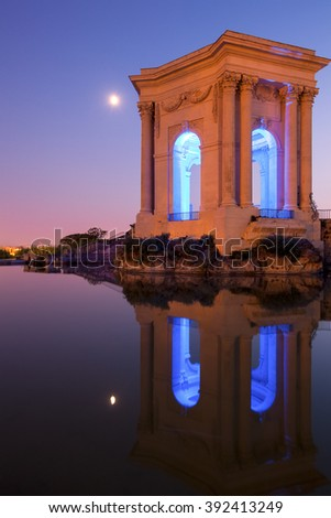 Chateau d'Eau palace - water tower in the end of aqueduct in Montpellier, France - stock photo