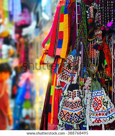 Chatuchak weekend market  in Bangkok, Thailand.  It is the largest market in Thailand.  - stock photo