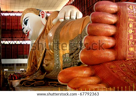 Chauk Htat Gyi pagoda, Myanmar - stock photo