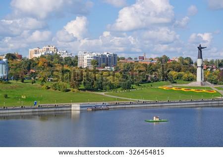 Cheboksary, views of the bay, Chuvashia, Russia, a beautiful autumn day. - stock photo