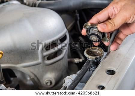 Motor Oil Car Engine Close Stock Photo 143916889 Shutterstock