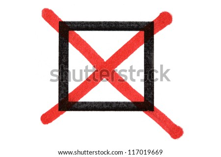 checkbox with a cross - stock photo