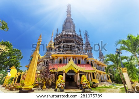 Chedi at the Tiger Cave Temple , Krabi , South of Thailand - stock photo