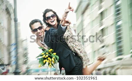Cheerful couple - stock photo