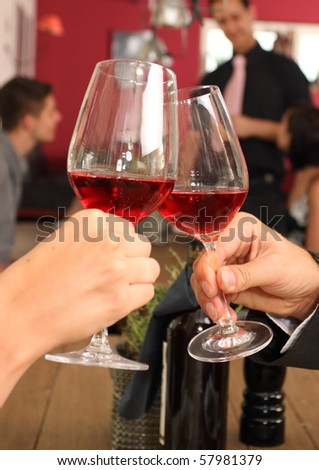 cheers - clink glasses - stock photo