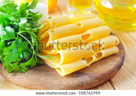 cheese with parsley - stock photo