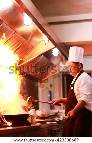 Wok Cooking Stock Images Royalty Free Images Amp Vectors
