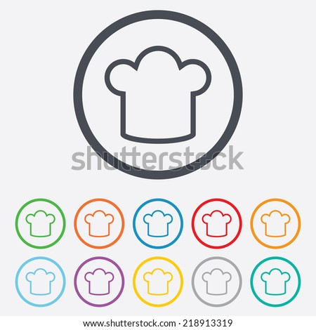 Chef hat sign icon. Cooking symbol. Cooks hat. Round circle buttons with frame.