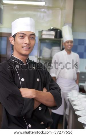 chef smiling - stock photo