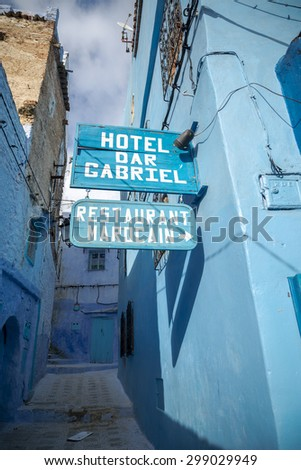 CHEFCHAOUEN - MOROCCO, january 2, 2013: Moroccan restaurant and hotel at Chaouen, city in northwest Morocco.  Chefchaouen is situated in the Rif Mountains, just inland from Tangier and Tetouan - stock photo