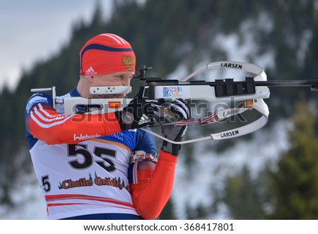 Cheile Gradistei, Roamania - January 24: Unknown competitor in IBU Youth&Junior World Championships Biathlon 24th of January 2016 to 02 Feb 2016, in Cheile Gradistei, Romanaia