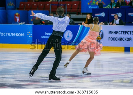 Chelyabinsk, Russia -  January 21, 2016: performance of young athletes in short program during Championship of Russia figure skating juniors - stock photo